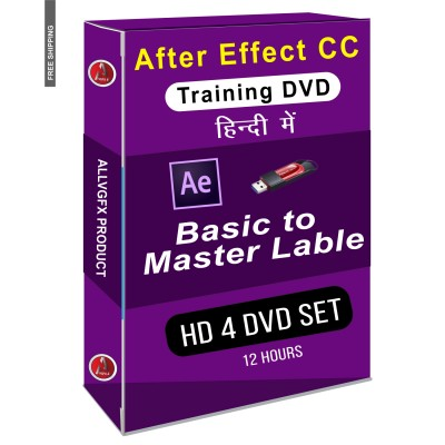 Adobe After Effect CC
