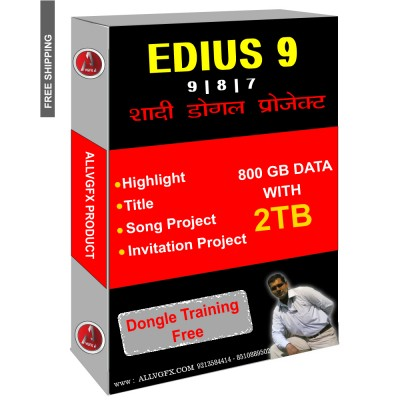 Edius Wedding Project  9 |8 | 9 | Wedding Dongle Project |Highlight |Songs