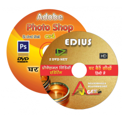 Adobe PhotoShop And Edius