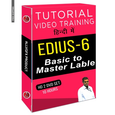 Edius Video Training